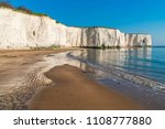 view of sea at low tide and... | Shutterstock . vector #1108777880