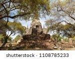 broken buddha sculpture in... | Shutterstock . vector #1108785233