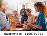 multi ethnic group of friends... | Shutterstock . vector #1108793966
