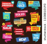 modern sale stickers and tags... | Shutterstock .eps vector #1108810193
