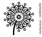 circle dandelion icon. simple...   Shutterstock .eps vector #1108826090