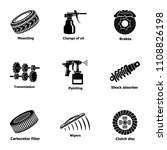 auto worker icons set. simple... | Shutterstock .eps vector #1108826198