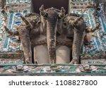 bangkok  thailand   08th... | Shutterstock . vector #1108827800
