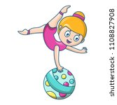 woman acrobat icon. cartoon of... | Shutterstock .eps vector #1108827908