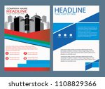 cover brochure layout annual... | Shutterstock .eps vector #1108829366