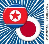 japan vs north korea... | Shutterstock . vector #1108833419