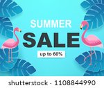 banner with tropical leaves and ... | Shutterstock .eps vector #1108844990