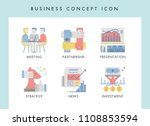 business concept illustration... | Shutterstock .eps vector #1108853594