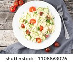 fresh diet vegetable salad with ... | Shutterstock . vector #1108863026