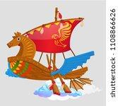 fabulous flying ship isolated... | Shutterstock .eps vector #1108866626
