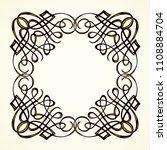 old cute romantic book ribbon... | Shutterstock .eps vector #1108884704