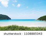 Takahama Beach At Fukue Island...