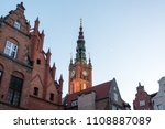 photo of the old town of gdansk ... | Shutterstock . vector #1108887089