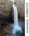 photo of manafossen waterfall... | Shutterstock . vector #1108887113