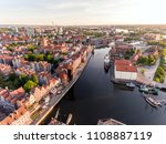 photo of the old town of gdansk ... | Shutterstock . vector #1108887119