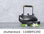 asian black traditional teapot... | Shutterstock . vector #1108891250
