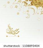 eid mubarak greeting card . the ...   Shutterstock .eps vector #1108893404