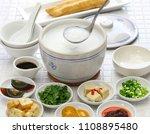 congee  chinese rice porridge ... | Shutterstock . vector #1108895480