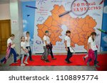 children on vacation children's ... | Shutterstock . vector #1108895774