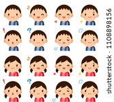 isolated set of cute elementary ... | Shutterstock .eps vector #1108898156