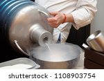 chef is pouring liquid nitroden ... | Shutterstock . vector #1108903754