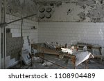operating room in main hospital ... | Shutterstock . vector #1108904489