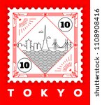 tokyo city line style postage... | Shutterstock .eps vector #1108908416
