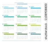 calendar 2019 year grid design... | Shutterstock . vector #1108908800