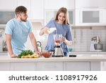 young couple preparing... | Shutterstock . vector #1108917926