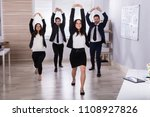 young businesspeople doing... | Shutterstock . vector #1108927826