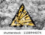 explosive substances hazard... | Shutterstock . vector #1108944074