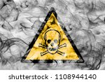 poisonous substances hazard... | Shutterstock . vector #1108944140