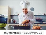 a confectioner prepares... | Shutterstock . vector #1108949723