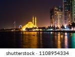 al noor mosque in sharjah... | Shutterstock . vector #1108954334