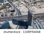 dubai united arab of  emirates  ... | Shutterstock . vector #1108956068
