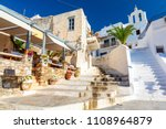typical greek architecture on... | Shutterstock . vector #1108964879
