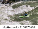 gorkha  nepal   february 21 ...   Shutterstock . vector #1108970690