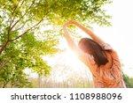 asian women age between 25 30...   Shutterstock . vector #1108988096