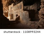 the lower salado cliff dwelling ... | Shutterstock . vector #1108993244