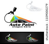 car painting logo with spray... | Shutterstock .eps vector #1109000279
