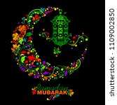 ramadan mubarak. ramadan kareem ... | Shutterstock .eps vector #1109002850
