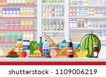supermarket store interior with ...