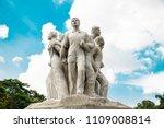 university of dhaka campus ...   Shutterstock . vector #1109008814