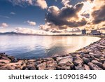 panorama of the landscape... | Shutterstock . vector #1109018450