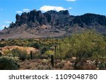 superstition mountains sonora... | Shutterstock . vector #1109048780