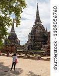 ayutthaya  thailand   june 3 ... | Shutterstock . vector #1109056760