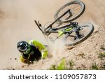 spectacular crash during fast... | Shutterstock . vector #1109057873