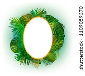 tropical background with banana ... | Shutterstock .eps vector #1109059370