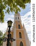 church of wat niwet... | Shutterstock . vector #1109064533