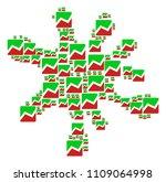 blot figure constructed of... | Shutterstock .eps vector #1109064998